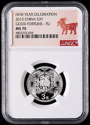 NGC MS70 China 2020 New Year Celebration Blessing Fu 福 Silver Coin 3 Yuan 8g COA
