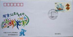 China-FDC-2010-The-Release-of-Mascot-of-World-Expo-2010-Shanghai-China
