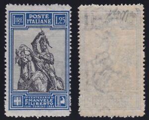 Regno-1928-E-Filiberto-dent-13-3-4-n-235-I-nuovo-MNH-g-integra-cert-Caffaz