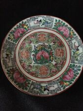 Vintage Asian YT Porcelain Plate Hand painted In Hong Kong