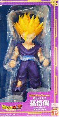 X-PLUS Gigantic Series  Dragon Ball Z Super Saiyan 2 Son Gohan PVC Figure