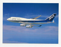 Vintage Air ANA All Nippon Airways 747-400 Airline Issued Postcard #2 Japan