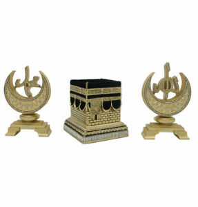 Turkish Islamic Home Table Decor 3 Piece Set Kaba Allah ...