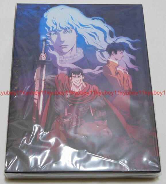Berserk The Golden Age Arc The Egg of the King Griffith Cosplay Costume