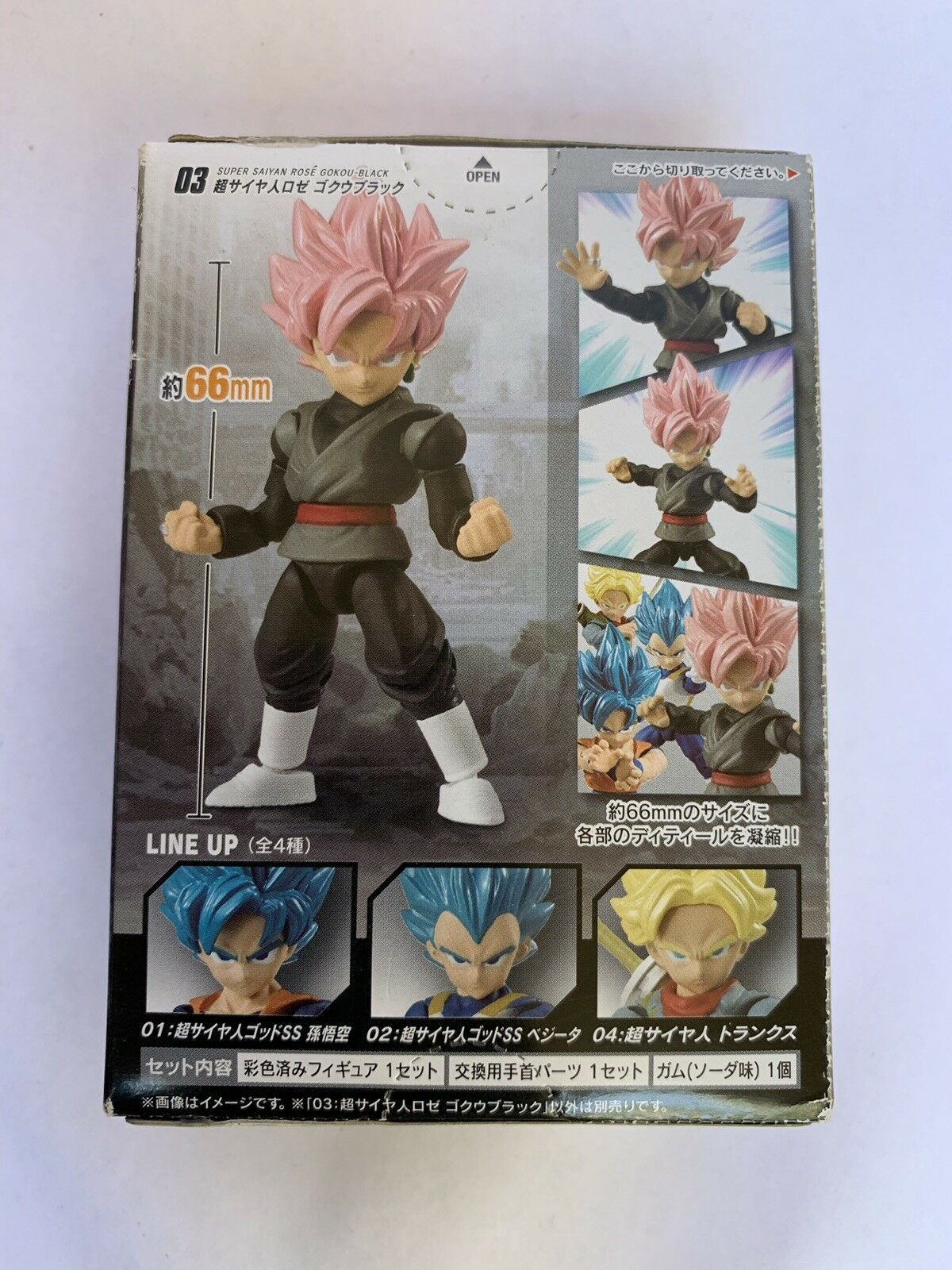 Dragon Ball Super 66 Action Super Sayian Trunks Action Figure