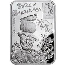 Armenia 2012 100 dram Sergei Parajanov 28.28g Silver Proof Coin NEW