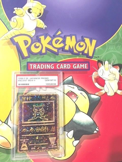 POKEMON CARD 1999 1999 1999 P.M. JAPANESE PROMO ANCIENT MEW II GEM MINT 10 5824f5
