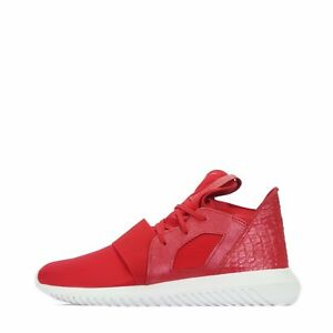 Image is loading adidas-Originals-Tubular-Defiant-Women-039-s-Shoes- 2ab199098