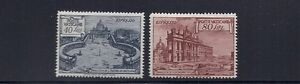 VATICAN 1949 SPECIAL DELIVERY (Sc E11-12a) F/VF MH