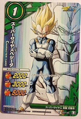 Preciso Dragon Ball Miracle Battle Carddass Promo Js01-08
