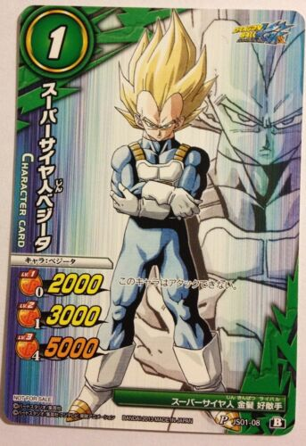 Dragon Ball Miracle Battle Carddass Promo JS01-08