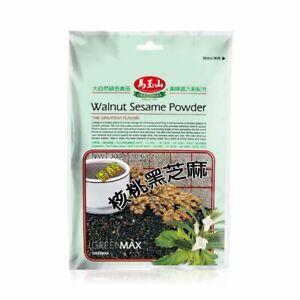 300g Walnut Sesame Powder 100% Nature Hair Loss Weight Control Good Brian Drink