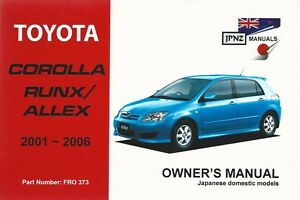 toyota corolla runx allex 2001 2006 english language owners manual rh ebay co uk 2006 toyota corolla owners manual pdf 2006 toyota corolla s manual transmission