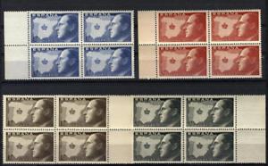 Muy-Raros-sellos-no-emitidos-Espana-Juan-de-Borbon-Juan-III-bloque-de-cuatro