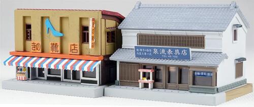 Miniaturwelten 1:160 Faller//Tomytec 976020 Spur N Gebäude-Set 2 Ladengeschäfte