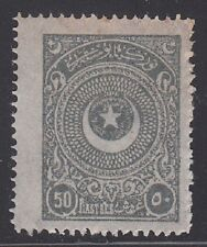 Turkey - Scott 621 Mint hinged (Catalog Value $75.00) - stained at top