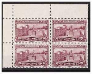 San Marino 1985 Cartolina Postale Volontari Del Sangue Fdcfilag Rep C61