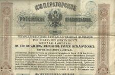 Obbligazioni Governo Imperiale di Russia Sesta Emissione Ferrovie Russe 1880