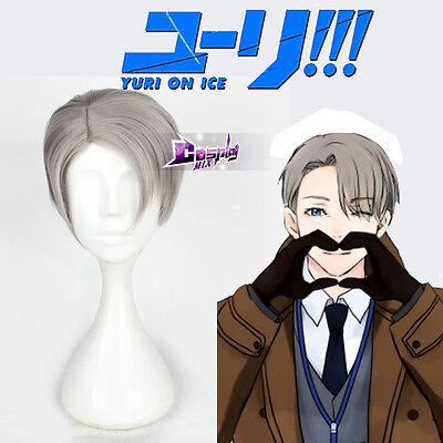 New YURI! on ICE yurio 12'' Gray Short Straight Cosplay Wig Heat Resistant