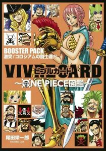 ONE PIECE VIVRE CARD Illustration BOOSTER SET Aaron and People in Cocoyashi NEW