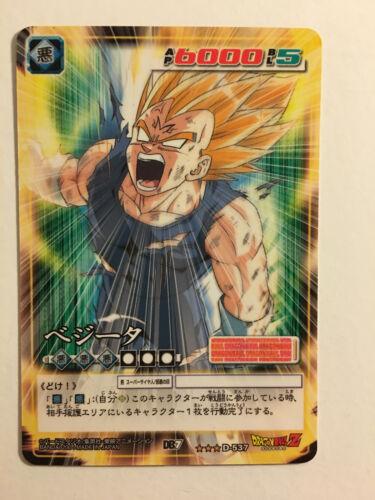 Dragon Ball Z Card Game dédouble rare D-537 Face B