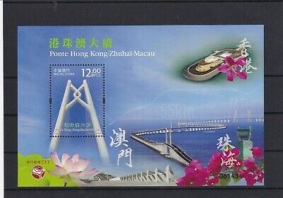 Besorgt Macau 2018 Block BrÜcke Hong Kong Zhuhai Macau China Bridge Blume Flower Neueste Technik