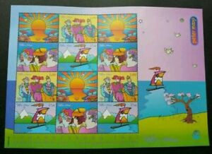 [SJ] United Nations Peter Max 2002 Sun Ship Tree Flower (sheetlet) MNH
