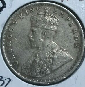 1917 India 1 One Rupee - Silver