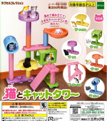epoch cat and the cat tower Gashapon 6 set mini figure capsule toys
