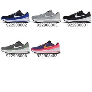 big sale ee887 10cd5 Image is loading Nike-Air-Zoom-Vomero-13-Mens-Cushion-Running-
