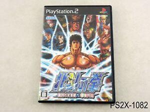 Hokuto-no-Ken-Raou-Gaiden-Playstation-2-Japanese-Import-Japan-JP-PS2-US-Seller-B
