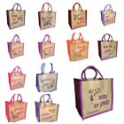 Jute Shopping Bags - FAMILY MEMBERS from 'These Bags are Great' - Good Size Bag