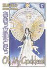 Oh My Goddess!: Volume 17 by Kosuke Fujishima (Paperback, 2011)