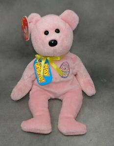TY Beanie Baby 2.0 EGGS 2008 Bear Mint with Sealed Tag 1 Owner Smoke Free Home