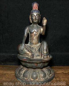 """8,6 """"Temple du Bouddhisme Chinois Statue de Lotus en Bronze Guan Yin Bouddha"""