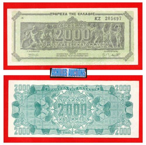 Type A Νo:205 2 Billion Greek Drachma 1944 UNC Pick#133b Panathenaic Procession