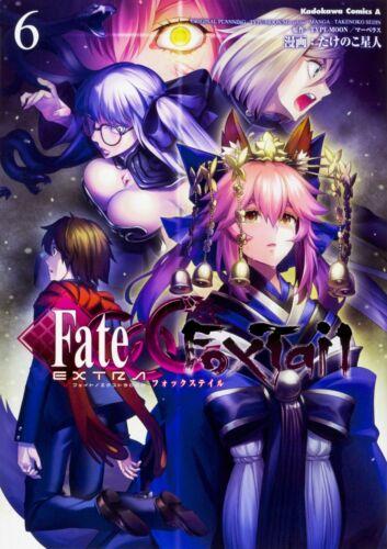 Extra CCC FoxTail 1~6 Seijin Takenoko Type-Moon manga book JAPAN NEW LOT Fate