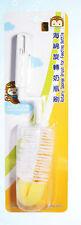 75% OFF! AUTH YO YO MONKEY ROTARY SPONGE BOTTLE CLEANING BRUSH BNEW ¥ 34.90