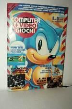 RIVISTA COMPUTER+VIDEOGIOCHI NUMERO 8 SETTEMBRE 1991 USATA ED ITA VBC 50478