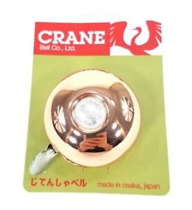 Crane-Bell-Company-Riten-Bicycle-Bell-Copper