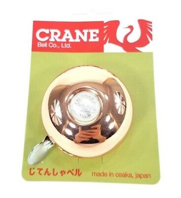 Made in Japan Crane Bell Co Riten Bicycle Bell With Steel Band Mount