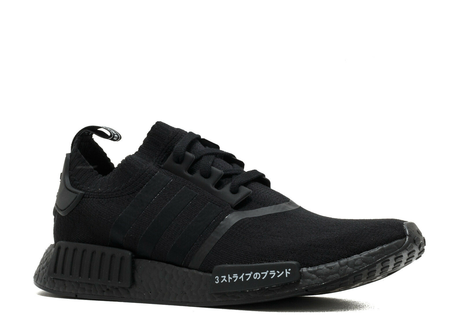 Nmd R1 Pk 'Japan Boost' - Bz0220 - Size 8