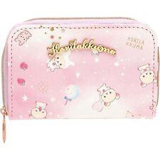 San-x Rilakkuma Korilakkuma fluffy cute dream Accessory Pouch CU17201