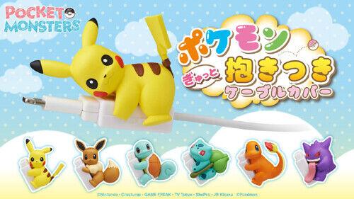 Pokemon Charmander USB Cable Cover Mascot Anime Manga NEW