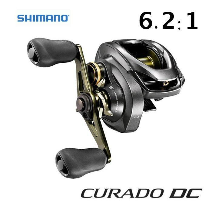 Shimano Curado DC 150 6.2 1 Right Hand Retrieve