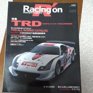 RACING-ON-Vol-453-TOYOTA-2000GT-SUPRA-TRD-Motorsport-magazineJun-2010