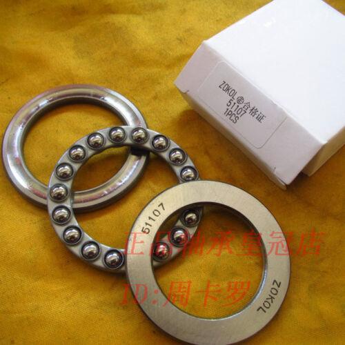 1PC 35 x 52 x 12mm 51107 Axial Ball Thrust Bearing 3-Parts 35*52*12