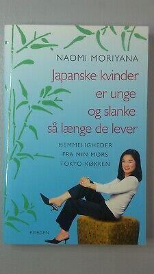 rigtig japansk massage sexbrasilianske lesbisk trekant