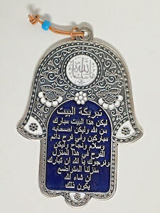 Image Is Loading Hand Of Fatima Home Bless Wall Hanging Blue