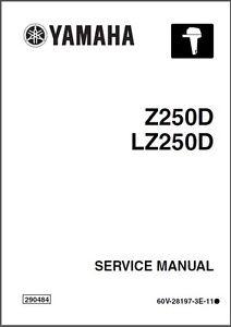 yamaha z225 lz250 2 stroke outboard motor service manual cd rh ebay com john deere z225 service manual John Deere Z225 Manual